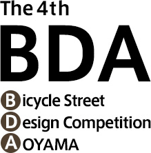 BDA Bicycle Street Design Competition AOYAMA 2013